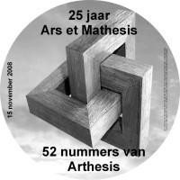 Ter gelegenheid van het 25-jarig bestaan werd een kregen donateurs een CD met alle nummers van Arthesis.